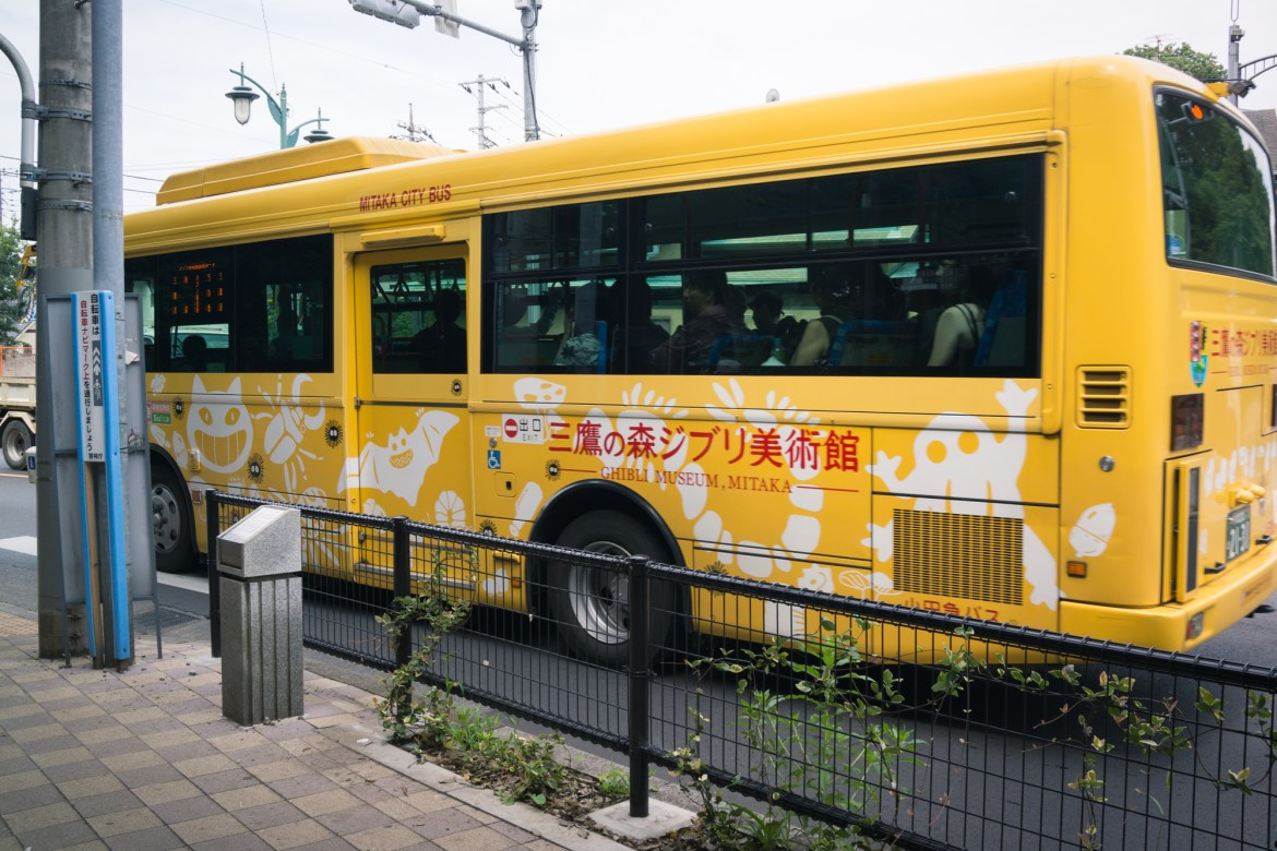 Ghibli Museum Shuttle Bus