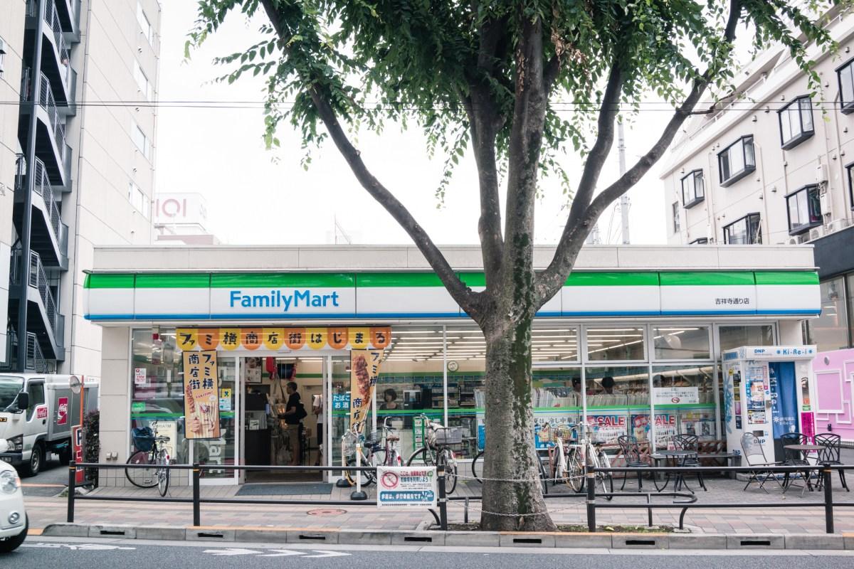 Family Mart in Japan