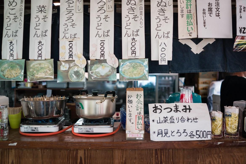 Soba Noodle Stand on Mt. Takao