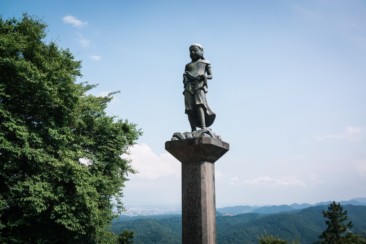 Tengu Statue of Mt. Takao