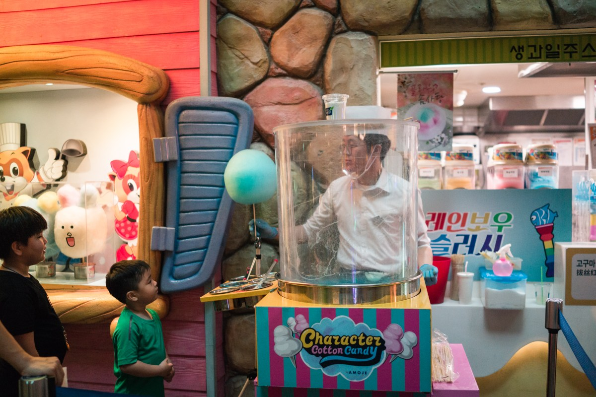 Cotton Candy at Lotte World