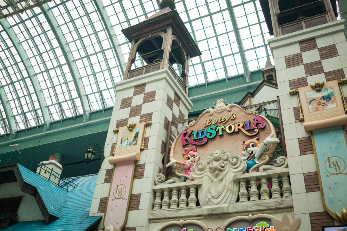 Kidstoria at Lotte World