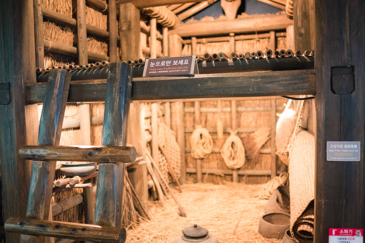 Folk Museum at Lotte World
