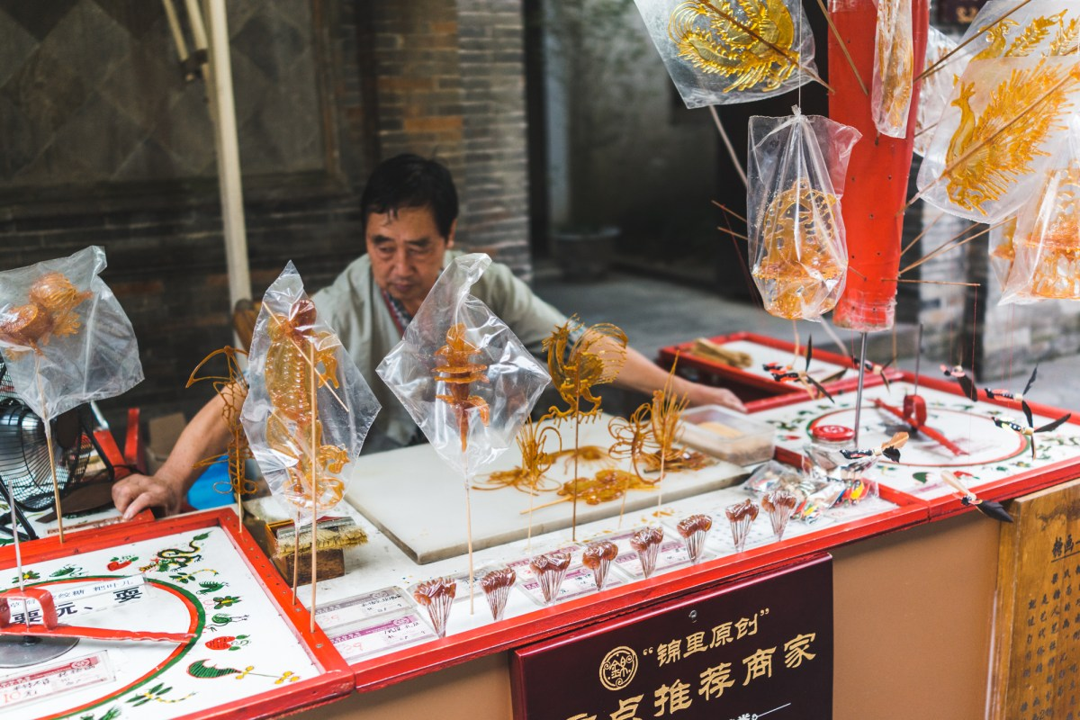 Jinli Pedestrian Street Sugar Candy