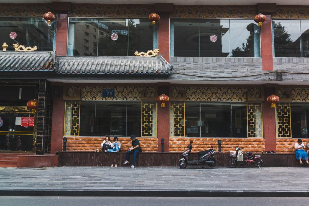 Kuanzhai Pedestrian Street
