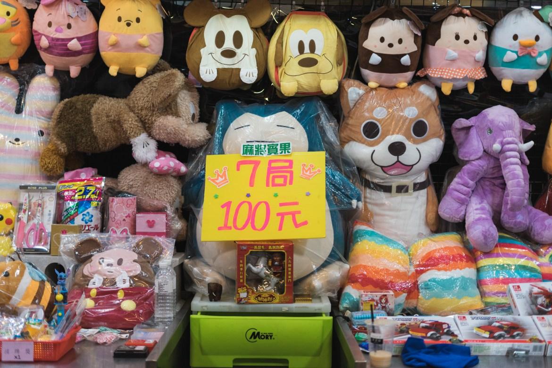 Shilin Night Market in Taipei Taiwan