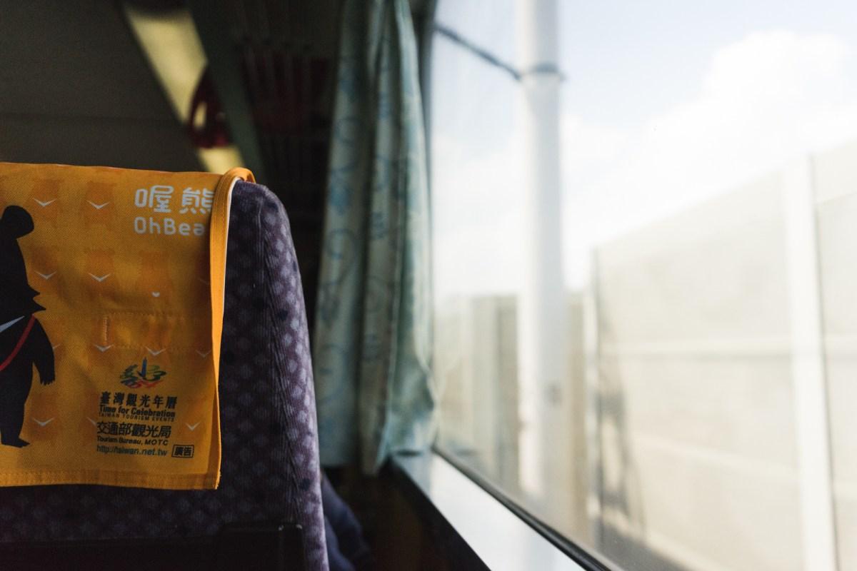 Train to Hualien