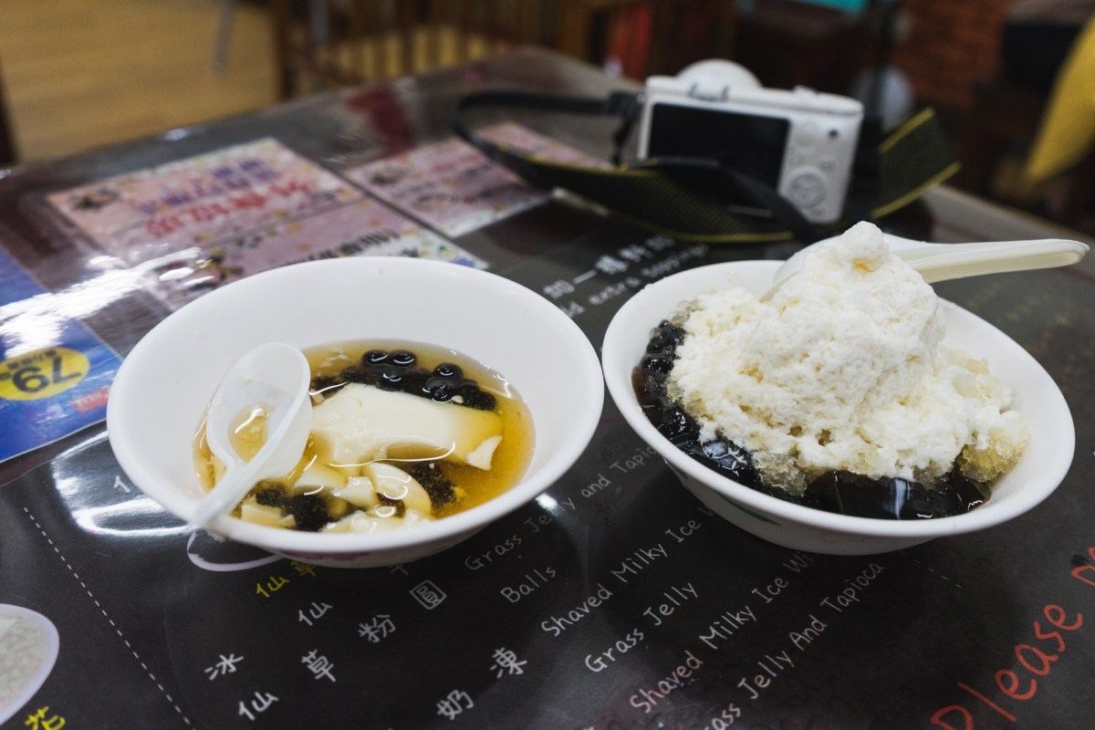 Tofu Pudding and Shaved Ice in Taiwan