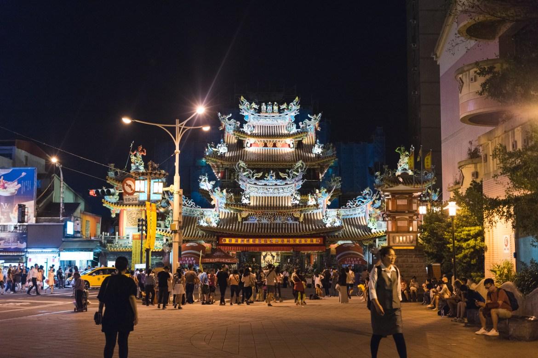Raohe Night Market in Taipei