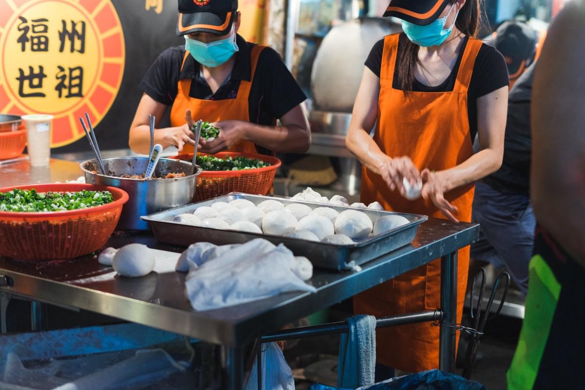 Pepper Pork Pies at Raohe Night Market Taipei