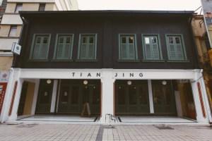 Tian Jing Kuala Lumpur