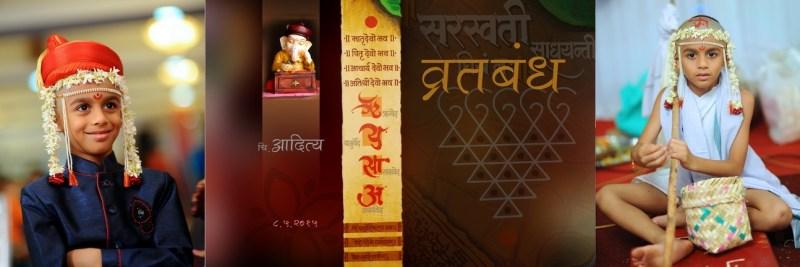 marathi munj invitation card   Invitationsjdi.org