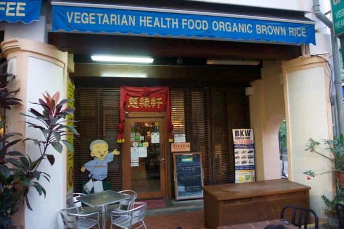 organic chinatown