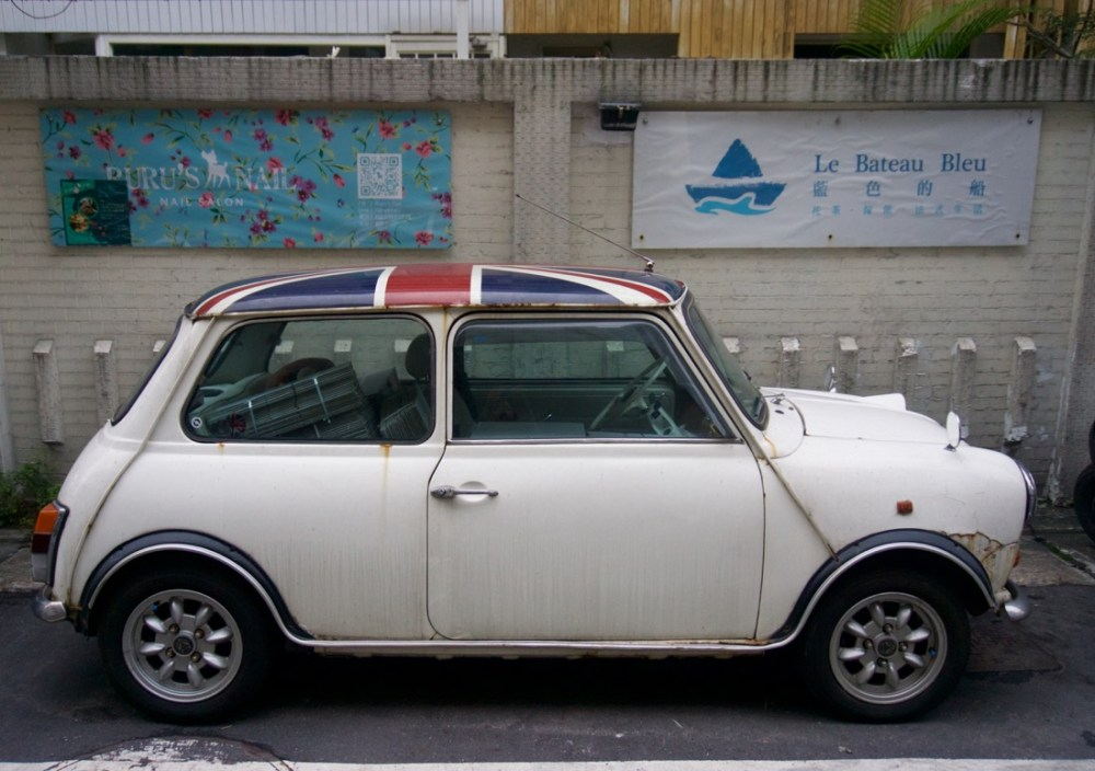 hipster mini
