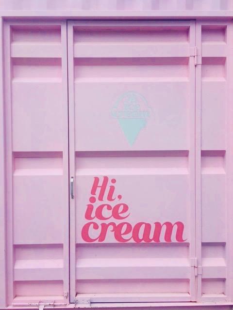 seoul ice cream (1)