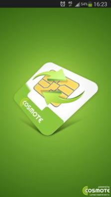COSMOTE Recharge 2