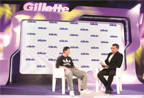 Gillette conferinta Messi_2