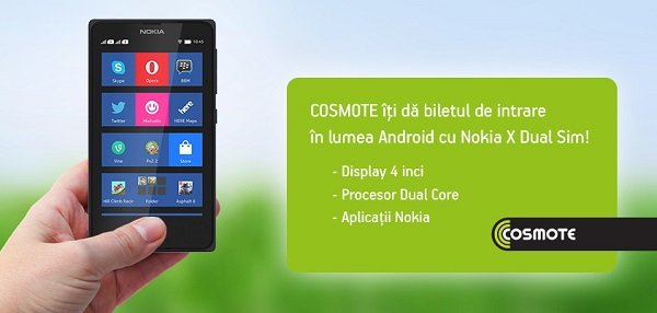 COSMOTE_NokiaX