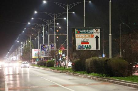 West Park Retail directional billboard on Bulevardul Iuliu Maniu (14)