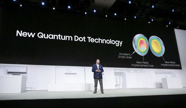 ces-2017-samsung-electronics-press-conference-1