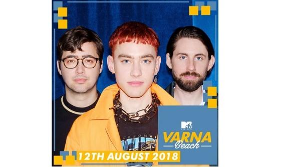 MTV PRESENTS: VARNA BEACH – YEARS & YEARS pentru prima dată în Bulgaria!