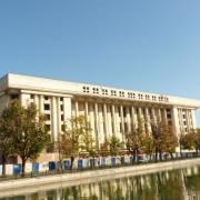 AFI oferă 60 de milioane de euro pentru proiectul Casa Radio