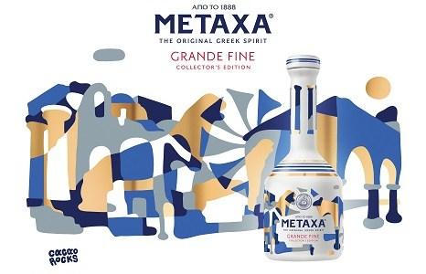 METAXA Grande Fine, într-un un design realizat de artistul stradal Cacao Rocks