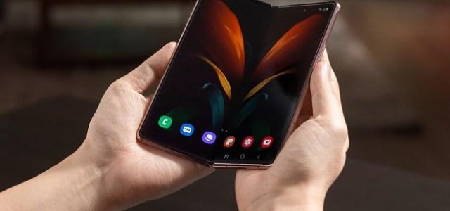 Samsung a lansat Galaxy Z Fold2