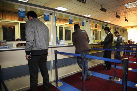 Image result for bank inside