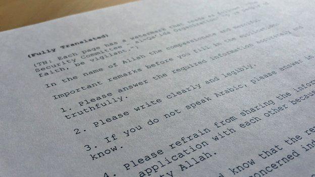 al-Qaeda job application form (Credit: BBC)