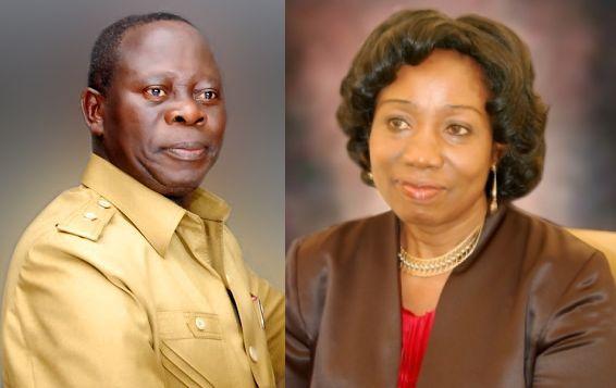 Adam's Oshiomole and Late Wife, Clara