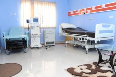 Inside the Kidney and Dialysis Centre | See New Ondo