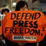 Free speech press freedom