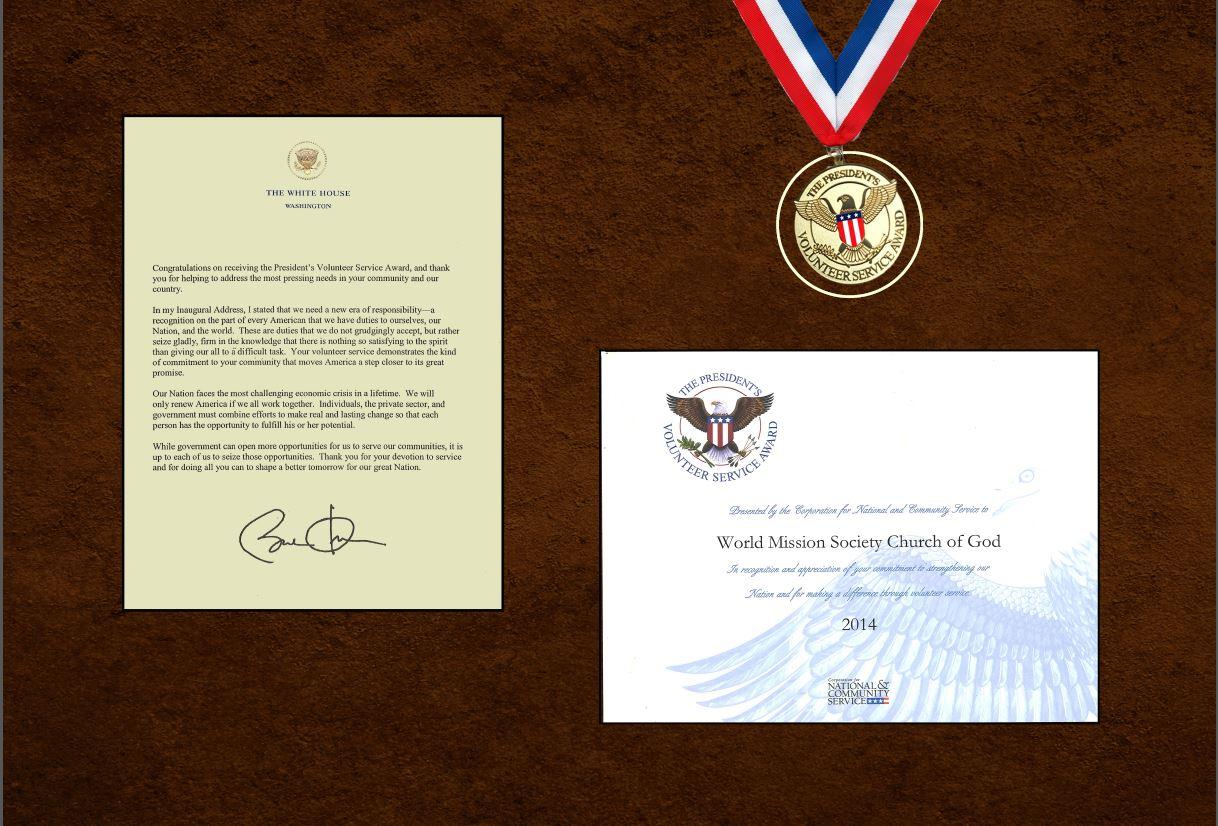 World Mission Society Church of God Presidential Award 2014
