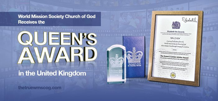 World Mission Society Church of God Receives the Queen's Award in the U.K.