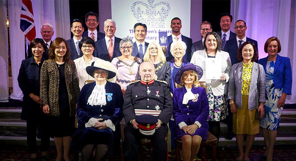 World Mission Society Church of God in the UK Receives Queen's Award