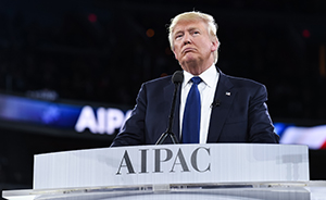 Trump at 2016 AIPAC conference