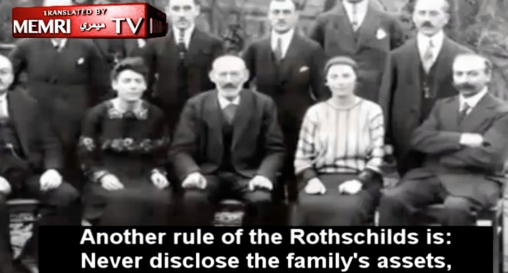 To the backdrop of a Rothschild family portrait, views of Russia's Channel 1 learn the dynasty's 'rules.' (screenshot). Click to enlarge