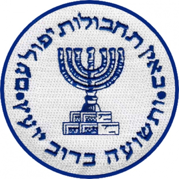 """Mossad logo: the organisations motto is, """"By Way Of Deception, Thou Shalt Do War"""". Click to enlarge"""