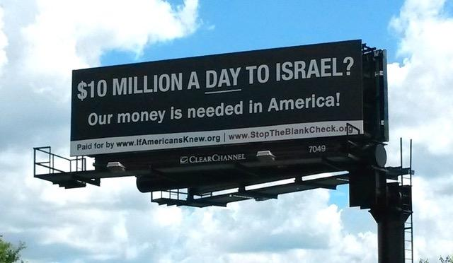 10 million a day to Israel