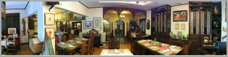 Panoramic Shot of Adarna Room