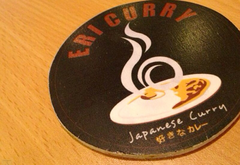 Eri Curry