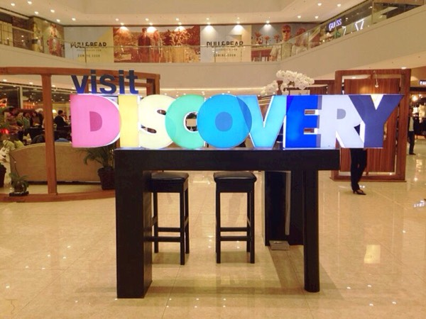 Visit Discovery Travel Mart - SM Megamall - Discovery Primea