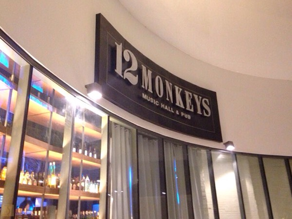 12 Monkeys Music Hall and Pub - Century City Mall