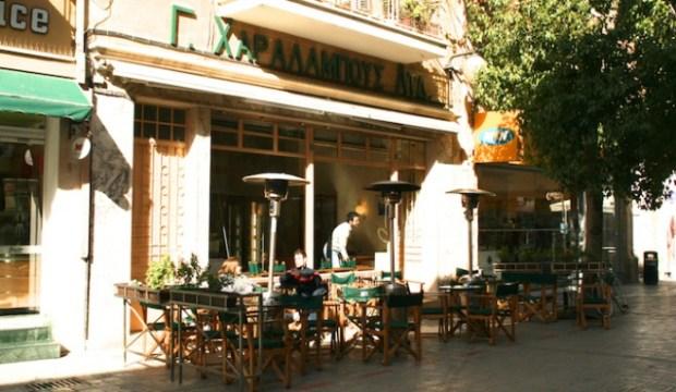 best turkish coffee brands, Charalambous Coffee, Cyprus coffee, greek coffee