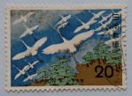 Type Bar Japanese Stamp Cranes