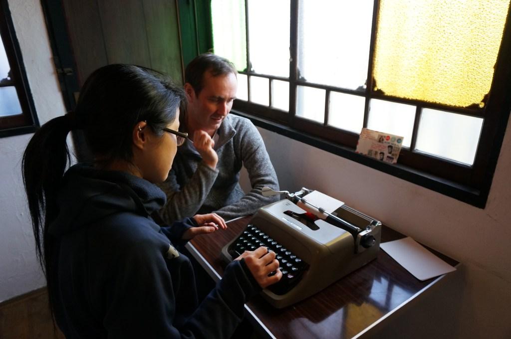 Type Bar Hitomi and Matt