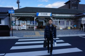 Type Bar Imaichi Station