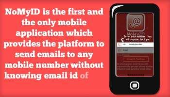 NoMyID Technologies screenshot