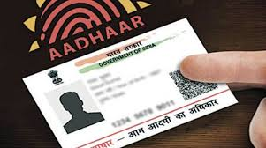 Google takes the responsibility of UIDAI's helpline number in Android smartphones